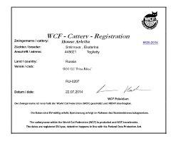 Регистрация WCF
