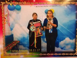 мы на выставке в Атырау